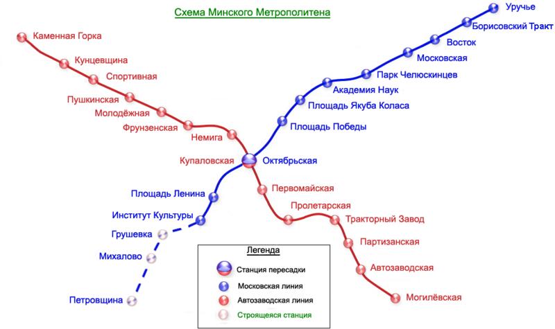 Карта Минского метро